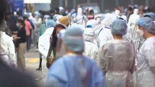 UBER INC. Lockdown zum Frühstück: Stadtviertel über Nacht hermetisch abgeriegelt