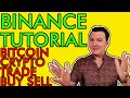 Binance Exchange Tutorial 2020: How To BUY And SELL Bitcoin & Cryptocurrencies [Definitive Guide]