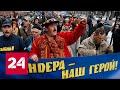 На Украине создали аккаунты Бандеры и Петлюры для защиты страны от России. 60 минут от 23.08.19