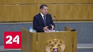 Российские виноделы, производящие продукт из отечественного сырья, будут получать субсидии - Росси…