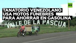 GASOL Tanatorio en Venezuela usa motocicletas fúnebres para ahorrar en gasolina