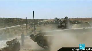 Les combats continuent à Idlib, les rebelles se retirent d'un secteur du sud de la province