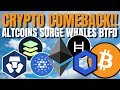 CRYPTO COMEBACK!!! Crypto.com, FUSE, Fantom, Chainlink, Injective, AAVE, Polygon (MATIC), Balancer 🔥
