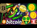 BITCOIN EXPLOSIVE MOVE NOW!!! NO 30% PULLBACK?!! NEXT 100x ALTCOINS PICKS!!