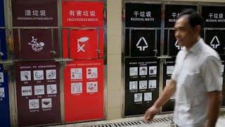 China: Schanghai lernt Mülltrennung