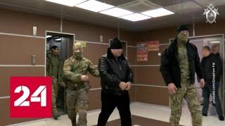 Полонкоеву предъявлено обвинение в покушении на убийство Эльджаркиева - Россия 24