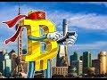 El bitcoin va abriendose camino en China pasito a pasito suave suavecito