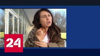 Почему обвиненная в педофилии модель Анна Лисовская вышла на свободу - Россия 24