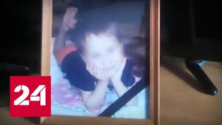 Расследование гибели мальчика в Кирове: полицейский, сбивший ребенка, до сих пор на службе - Росси…