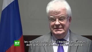 Vladimir Tchijov émet des remarques à propos de l'enquête conjointe sur le crash du vol MH17