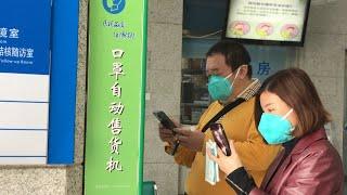 China asegura que el coronavirus es contagioso antes de mostrar síntomas