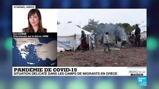 Coronavirus : En Grèce, un deuxième camp de migrants mis en quarantaine
