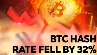 AMP LIMITED BTC Hash Rate Fell by 32% | DigiByte Founder Leaves | Visa's New Patent | Atari & LTC
