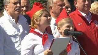 Aufnahmefeier der sowjetischen Organisation Junge Pioniere