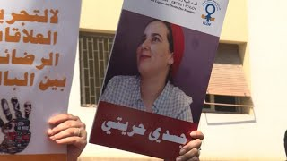 Maroc : la grâce royale pour Hajar Raissouni