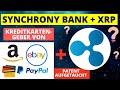 PATENT ENTHÜLLT XRP PLÄNE |R3 CORDA XDC & RIPPLE| Synchrony Bank| Cardano ADA UNFASSBAR |ALGO CBDC