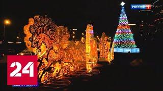 Столица начала путешествие в Рождество - Россия 24