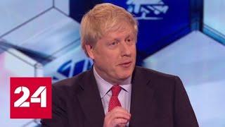 Выборы в Британии: против Джонсона ополчились даже коллеги по партии - Россия 24