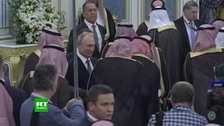Vladimir Poutine rencontre le roi d'Arabie saoudite