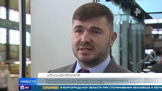 Карачаровский завод в честь 70-летия выпустит полупрозрачные лифты