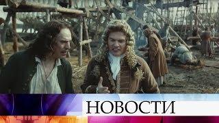 На российские экраны выходит историческая драма «Тобол».