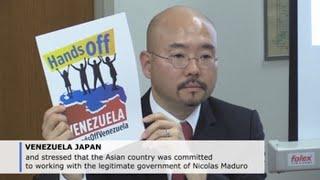 El embajador de Venezuela en Tokio niega que Japón haya reconocido a Guaidó como presidente