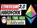 ETHEREUM 2 HARDFORK | BITCOIN All Time High | XVG 51 Prozent Attacke | SEC & Ripple XRP Gold Update