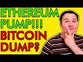 WARNING! BITCOIN DUMP ETHEREUM PUMP COMING! [Are You Ready?]