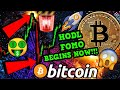 BITCOIN $18.5k TOP!!?! DON'T BE FOOLED!! HODL FOMO BEGINS!!! $TRILLIONS FLOOD!!