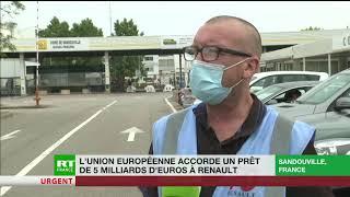 RENAULT L'Union européenne accorde un prêt de cinq milliards d'euros à Renault
