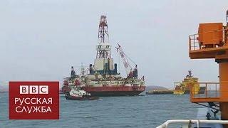 ROYAL DUTCH SHELL A ORD EUR0.07 Почему компания Shell уходит из Арктики - BBC Russian
