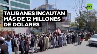 GOLD - USD Los talibanes confiscan 12,4 millones de dólares y oro de personeros del Gobierno anterior