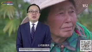 【1213每週華爾街下】成為中國市場CBD領頭羊後 Warren兩專專訪.一辯論談CIIX新方向