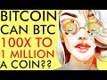 BITCOIN CAN 100X TO 1 MILLION A COIN - SERIOUSLY! [PRICE PREDICTION EXPLAINED]