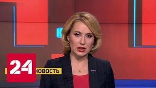 BOEING COMPANY THE МАК: причина крушения Boeing в Ростове-на-Дону - ряд серьезных ошибок пилотов - Россия 24
