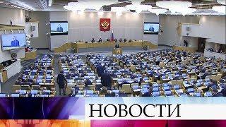 Госдума РФ приняла закон о паллиативной помощи.
