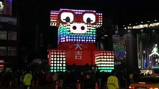 Festival das Lanternas de Taipé