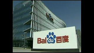 BAIDU INC. ADS Baidu asegura estar lista para la vuelta de Google a China