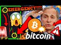 BITCOIN CRASH OVER?!!!!! WARNING!!! IF YOU HODL $BTC WATCH THIS ASAP!!! [brutal truth]