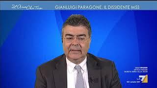 """Emanuele Fiano, PD: """"Le sorti economiche dell'Europa sono comuni"""""""