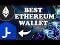 Ethereum - JWallet. Best Ethereum Wallet. MyEtherWallet Killer? From Jibrel Network. ERC20 Tokens + Jcash