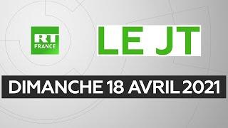 Le JT de RT France - Dimanche 18 avril 2021