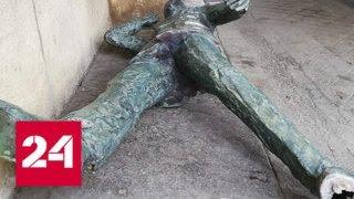 Алжирские фанаты повалили статую Шарля де Голля - Россия 24