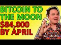 BITCOIN TO THE MOON! $84,000 BY APRIL PRICE PREDICTION!!! Daily Crypto News 2021