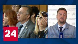 Крым: Аксенов и Константинов переизбраны - Россия 24