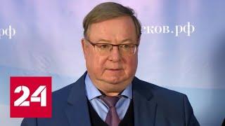 Сергей Степашин рассказал о переселении из ветхого жилья - Россия 24