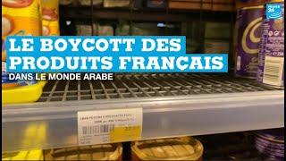 Caricatures du prophète Mahomet : le boycott des produits français dans le monde arabe