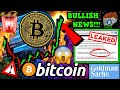 BITCOIN BREAKOUT!? LEAKED: Goldman Sachs BTC Call DETAILS! BULLISH INDIA NEWS!!!