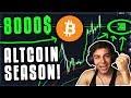 Bitcoin - 8000$ BITCOIN! KOMMT DIE ALTCOIN SEASON? Kryptowährungen deutsch