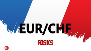EUR/CHF Неопределённость пары EUR/CHF